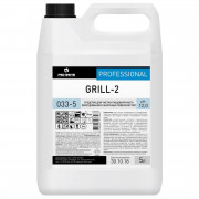 Средство для чистки пищеварочного оборудования и жаропрочных поверхностей Pro-Brite Grill-2 5 л