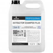 Средство для экстракторной чистки ковров Pro-Brite Extractor Shampoo Plus 5 л (концентрат)