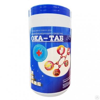 Фото Дезинфицирующее средство,таблетки ОКА-ТАБ, 1кг, 300шт