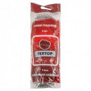 Мочалка металлическая TEXTOP 12гр, упаковка 3 шт