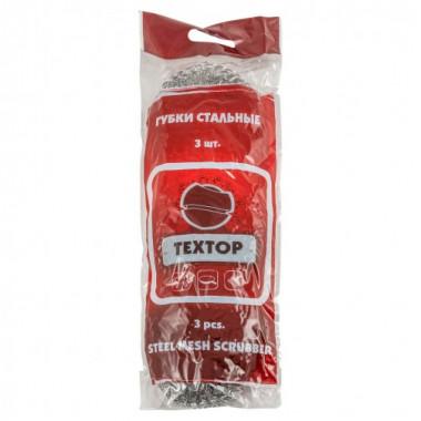Фото Мочалка металлическая TEXTOP 12гр, упаковка 3 шт
