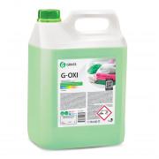 Пятновыводитель G-Oxi для цветных вещей с активным кислородом (канистра 5,3 кг)