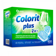 Таблетки для посудомоечных машин Grass Colorit Plus 20г (упаковка 100 шт)