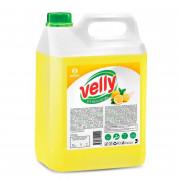 Средство для мытья посуды Velly лимон (канистра 5 кг)