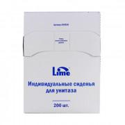 Одноразовые сиденья на унитаз Lime 1/4 сложение 200 листов