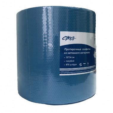 Фото Нетканый протирочный материал CMG 1 слойные 870 листов голубой