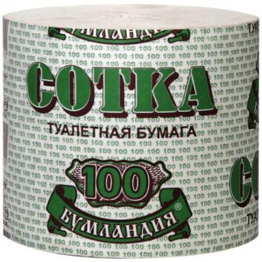 Фото Туалетная бумага Сотка, без втулки, в коробке 30 рулонов