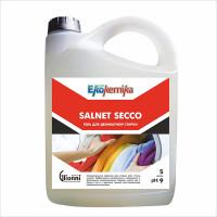 SALNET SECCO Гель для стирки 5 л