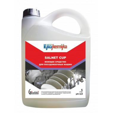 Фото SALNET CUP Моющее средство для посудомоечной машины 5л 1/4