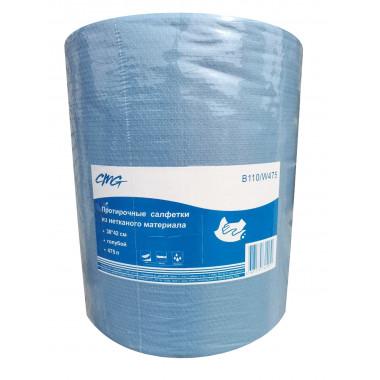 Фото Нетканый протирочный материал CMG  1 слойные 475 листов синий