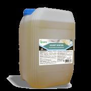 SALNET WHITEN Кислородный отбеливатель 20 л