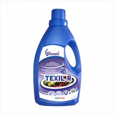 Фото TEXIL REMOVED Пятновыводитель для текстильных покрытий 0,95л 1/12