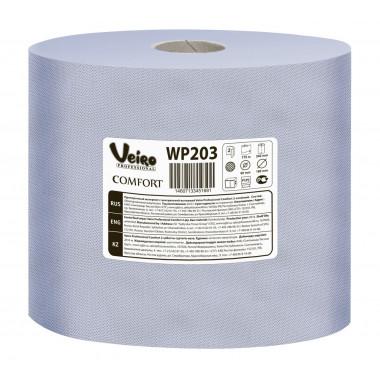 Фото Протирочная бумага в рулонах с центральной вытяжкой Veiro Professional, W1/W2 синяя, 6 рулонов по 175 метров