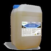 SALNET CHLOR Хлорный отбеливатель 20кг